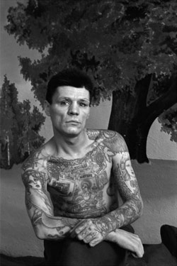 Russian Criminal Tattoo Encyclopaedia Print No.17